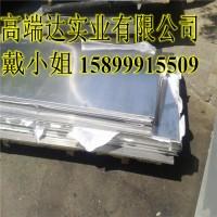 3003铝板多少钱1公斤 O态3003氧化铝板