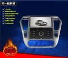 【导航仪】东风风神A608寸电阻屏一体机高清蓝牙导航仪车载DVD导航仪