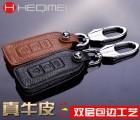 【汽车遥控钥匙套】三菱劲炫钥匙包真皮欧蓝德钥匙包蓝瑟翼神汽车专用遥控钥匙套