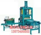 贵州全自动珍珠岩保温板生产线