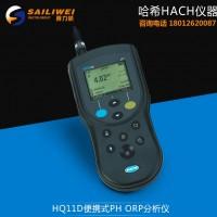 美国哈希HQ11d便携式数字化pH/ORP分析仪-便携式Ph