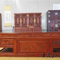 大果紫檀办公桌
