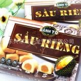 【榴莲酥】越南特产进口糕点批发越南朋多精品榴莲酥11g大发月饼酥榴莲饼