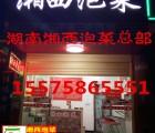 浏阳加盟湘西泡菜店要多少钱,浏阳哪里加盟湘西泡菜好