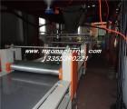 山东金湖生产制造环保产量大平整度高砂光板玻镁板设备