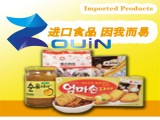 泰国零食进口门到门服务公司