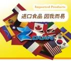 美国咖啡豆进口门到门服务公司