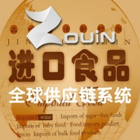 进口薯片越南提货到上海能操作的公司深圳速溶咖啡进口报关行推荐进口饼干到合肥关税