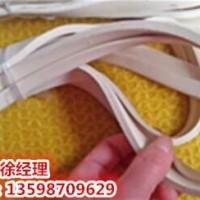 振动筛振动筛专用硅胶皮