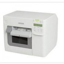 厚德海诚供应彩色打印机爱普生TM-c3520