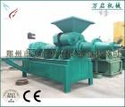 专业制造各种高品质的炭粉成型机