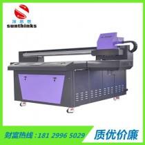 长期供应UV平板打印机  手机壳彩印机 手机壳印花机