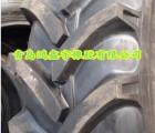 厂家供应斜交胎农用轮胎360/70R24