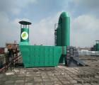 印刷油墨废气吸咐设备 活性炭吸附塔 VOC废气处理设备