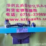 590042 德国法勒vahle充电靴刷板