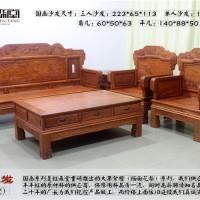 缅甸花梨沙发大果紫檀家具