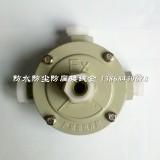 SFH-G-G1防水防尘防腐接线盒