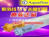 紫外线灯管|紫外灯|UV灯|高压汞灯|紫外线固化灯|无影灯