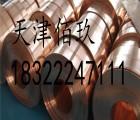 现货】电力变压器紫铜带TP2软态紫铜带,T2导电紫铜无氧铜带