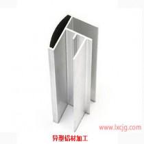 打印机铝管,工业铝型材,铝管加工,兴研铝型材加工