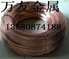 高纯T2紫铜线99.99%导电1.0MM红铜圆线价格规格全