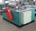 槽钢角钢圆管扁钢卷圆机,杭州市富阳区法兰机,德力信卷板机厂家