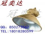 厂家森本SBF6204  系列防水防尘防腐灯