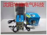 便携式太阳能发电机沈阳工厂