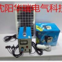 便携式太阳能家用太阳能发电机便携式太阳能发电