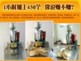 怀远Q饼机卖多少钱一台 韩国米饼机价格 泰国香米酥厂家直销