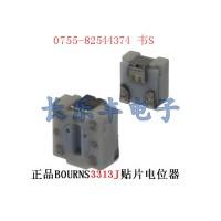 贴片电位器精密电位器3*3贴片电阻