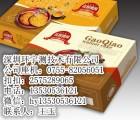 点心包装材料印刷油墨有毒有害物质检测
