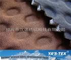 30D针织涤纶四面弹复合面料 海绵夹层 保暖抗寒 意大利风格