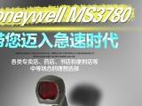 天津条码打印机。POS收款机,扫描枪,扫描平台