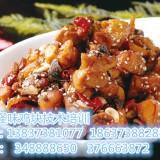 洛阳嵩县哪教火焰醉鹅餐饮技术免费加盟美食园小吃培训专业放心