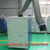 净化器激光烟尘净化器焊接烟尘净化器