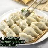 早点小吃培训学校 广东肠粉去哪学 油条豆腐脑培训