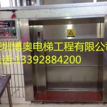中山传菜电梯 杂物电梯 餐梯食梯 厨房传菜机电梯厂家直销