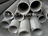 不锈钢管公司_海曙昌达专业供应