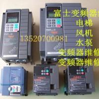 变频器富士变频器维修FRN15LMI