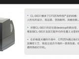 东芝TEC B-462TS标签条码打印机郑州代理商报价