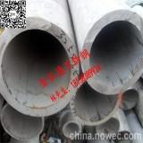 温州无缝管-201不锈钢无缝管10×1.5