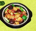 【推荐】高档免费加盟黄焖鸡米饭