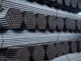 广西北海市无缝钢管生产厂
