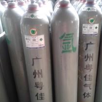供应广州 东莞 深圳 中山氩气 液氩 氩气多少钱一瓶