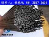 精密无缝毛细管1.2*125【不锈钢毛细管1.3*0.5】