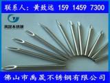 精密无缝毛细管1.2*0.2/不锈钢毛细管1.3*0.35
