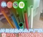 厂家直铝合金阳极氧化常温封闭封孔剂封闭剂染色着色剂稳定剂