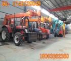 开沟挖坑机 拖拉机式开沟挖坑一体机