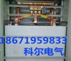 高压水阻柜厂家